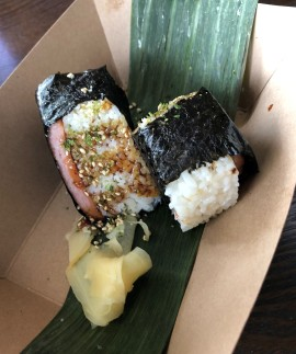 Delicious Spam Musubi