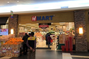 Welcome to H-Mart!
