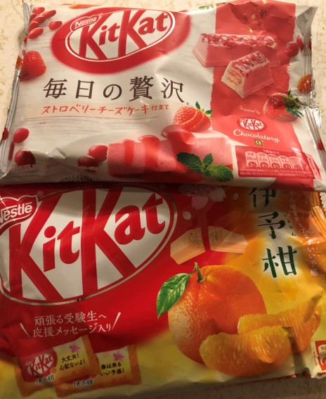 For the record, both Kit Kat varieties were DELICIOUS! (Strawberry/Chocolate and Orange Creme)