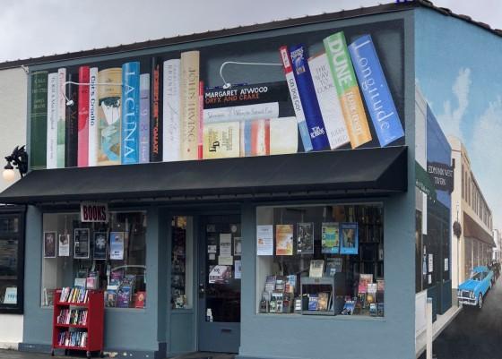 Spangler Book Exchange